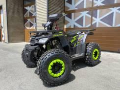 Motoland ATV 125 Wild, 2021