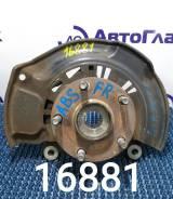 Ступица Toyota Estima [4321128140]