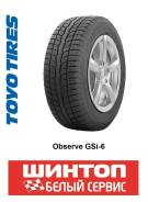 Toyo Observe GSi-6, 195/65R15