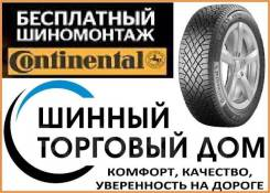 Continental VikingContact 7, 205/60R16 96T
