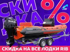 Лодка РИБ (RIB) Буревестник 630, оранжевый-черный (корпус черный)