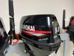 Лодочный мотор Hangkai 9.8