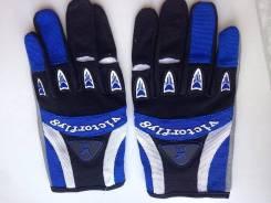 Перчатки MotorFly8 - синие - L