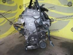 Двигатель Toyota Ractis SCP100 NCP100 NCP105 1NZ-FE Toyota Ractis [00-00032009]