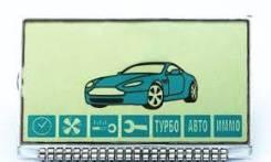 Дисплей LCD Экран для брелка автомобильной сигнализации Starline A93