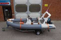 Лодка Риб Stormline Ocean Drive Extra 550