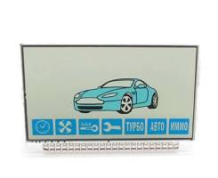 Дисплей LCD Экран для брелка автомобильной сигнализации Starline A91