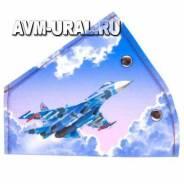 Детское удерживающее устройство Skyway (Самолет) S04007001