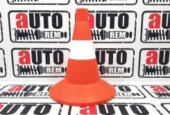 Конус дорожный сигнальный (оранжевый)