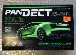 Иммобилайзер Pandect is-600 (комплект)