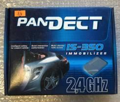 Иммобилайзер Pandect is-350 (комплект)