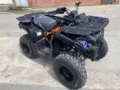 Sharmax 280 Hummer, 2021