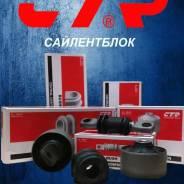 Сайлентблок CTR  низкая цена  доставка по РФ