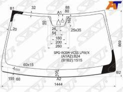 Стекло лобовое Mercedes-BENZ C-Class W204 07-14 4D, Mercedes-BENZ C-Class W204 07-14 5D, переднее