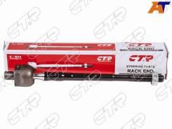 Рулевая тяга CTR CRN-35