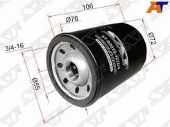 Фильтр масляный Lexus, Toyota ST-90915-YZZD4