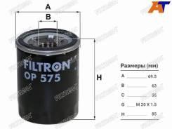 Фильтр масляный OP575