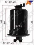 Фильтр топливный Toyota ST-23300-79446