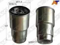 Фильтр топливный Mazda, Nissan, Toyota ST-23390-64450