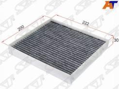 Фильтр салонный ST-97133-1R000