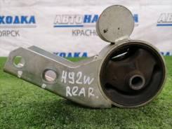 Подушка двигателя Nissan Otti 2006-2013 [MR961753] H92W 3G83, задняя