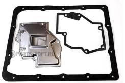 Фильтр АКПП с прокладкой поддона KIA Sportage -03/ Suzuki Grand Vitara -03