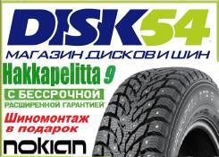 Nokian Hakkapeliitta 9 SUV, 225/60R18