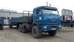 КамАЗ 44108-RF, 2013