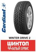 Cordiant Winter Drive 2, 195/65 R15 95T