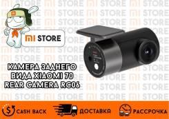 Камера заднего вида Xiaomi 70 Rear Camera RC06! Гарантия! Cash-back!