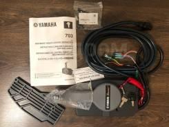 Дистанционное управление Yamaha 703-48207-23-00