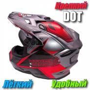 Шлем кроссовый Kioshi