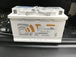 Аккумулятор BMW фирм. с электролитом 90Ah 720A -/ 315/175/190 BMW 61217604822