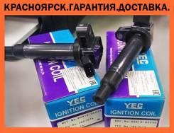Новая катушка зажигания Toyota Corolla NZE120/Красноярск/Доставка