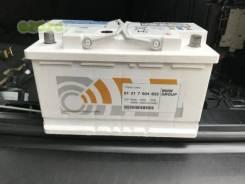 АКБ AGM 12V 90Ah 720A BMW 61217604822
