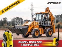 Runmax WZ30-25, 2021