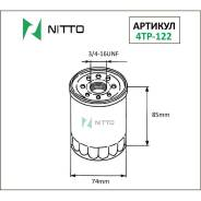 Фильтр масляный Nitto C-111, арт. 4TP-122