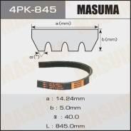 """Ремень ручейковый """"Masuma"""" 4PK- 845"""