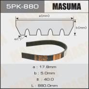 """Ремень ручейковый """"Masuma"""" 5PK- 880"""