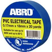 Лента клейкая изоляционная ABRO, ПВХ, 18мм x 18м, синяя, термостойкая, арт. ET-914-BLU-R
