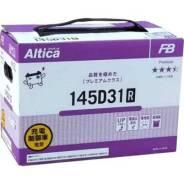 Аккумулятор FB Altica Premium 145D31R, 98Ач, CCA 900А, обслуживаемый