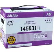 Аккумулятор FB Altica Premium 145D31L, 98Ач, CCA 900А, обслуживаемый