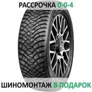 Dunlop Grandtrek Ice03, 265/65 R17 116T