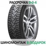 Hankook Winter i*Pike RS2 W429, 205/50 R17 93T