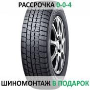 Dunlop Winter Maxx WM02, 225/55 R17 101T