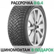 Dunlop SP Winter Ice 03, 205/55 R16 94T