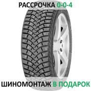 Michelin X-Ice North 2, 185/65 R15 92T