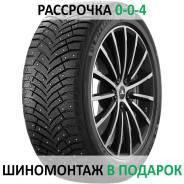 Michelin X-Ice North 4, 215/55 R17 98T