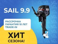 Лодочный мотор Sail 9.9