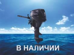 Продам лодочный мотор Tohatsu MFS 9.9 ES